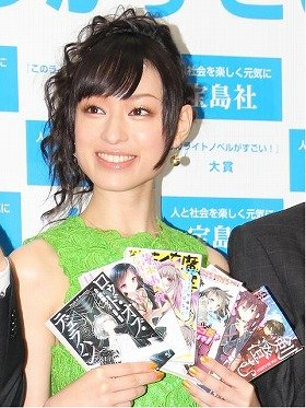 「第3回このライトノベルがすごい!大賞」授賞式に登場した栗山千明さん