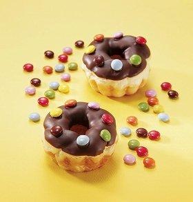 写真は、「ポンパドウル」チョコレートマーブル
