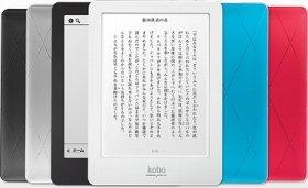 楽天が1日発表した新機種「kobo glo」