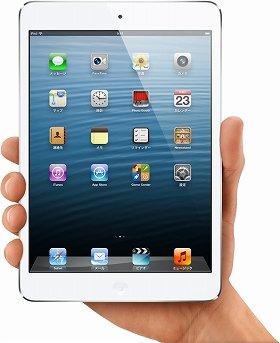ついに発売されたiPad mini。買おうか悩んでいる人も続出中だ