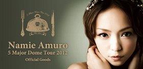 デビュー20周年を迎えた安室奈美恵さん