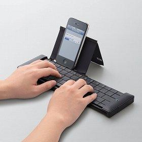 スマホ画面みながらキーボードで