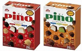 左:「ピノ チョコアソート」、右:「ピノ シーズンアソート」