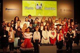 「エコ絵日記コンテスト グローバルレセプション」
