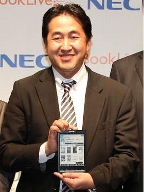 「BookLive!Reader Lideo」を発表したBookLive代表取締役社長の淡野正氏