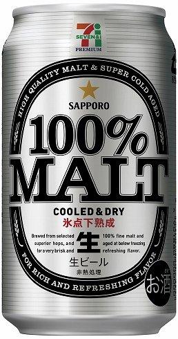 写真は、「セブンプレミアム 100%MALT」500ml缶