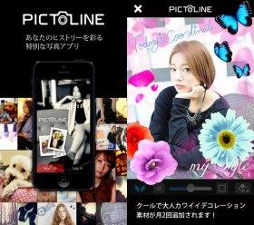 日本ならではのソーシャルメディアの形かも
