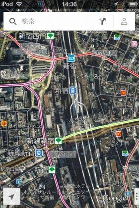 航空写真モードで表示した新宿駅周辺。これなら迷わなくてすみそうだ