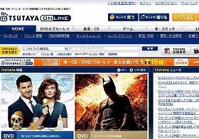 2012年のCD「TSUTAYA年間ランキング」が発表された