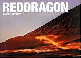 写真集『REDDRAGON』