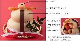 サクサクチョコやシュークリームも