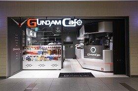 GUNDAM Cafe 東京駅店(c)創通・サンライズ