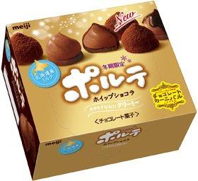 バレンタイン前のチョコレート市場を盛り上げる「チョコレート カーニバル JAPAN」のマーク入り。