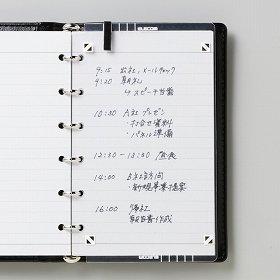 「データ」化で、手帳も薄く?