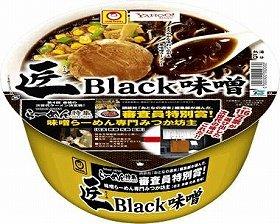 インパクトのある味噌スープ