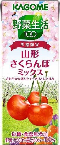 3月末までは桜の花をあしらったパッケージ