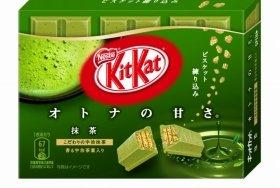 京都府から「初のPRパートナー」として任命された「ネスレ キットカット ミニ オトナの甘さ 抹茶 3枚入り」