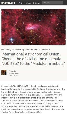署名ページより。写真中央の光の塊がNGC 6357だ