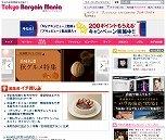 mono_friday_104.jpg