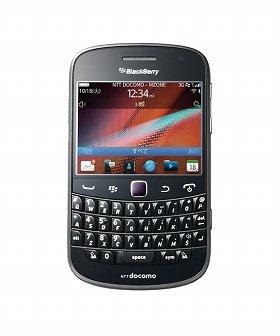 ドコモから現在販売中の「BlackBerry Bold 9900」