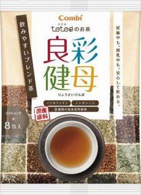 妊婦や赤ちゃんも安心な健康茶