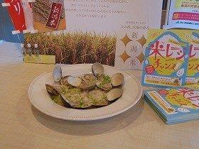 「ワイン道楽 えん」が提供する「ハマグリのリゾット」(1200円)
