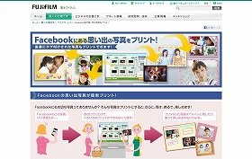 サービス紹介サイト(スクリーンショット)