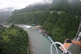 高さ日本一のバンジージャンプ復活