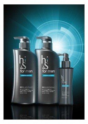 P&Gが発売する「h&s for men」。キャッチフレーズは「男のヘッドスパ」