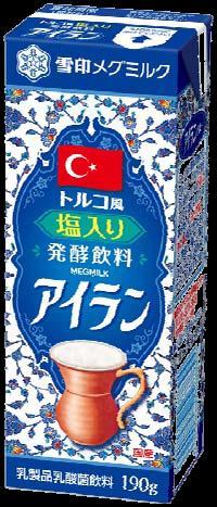 パッケージは、トルコの国旗とタイル模様
