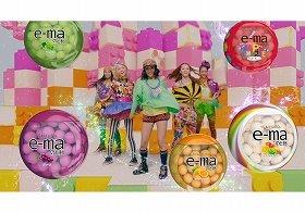 CM「e-ma dance」篇