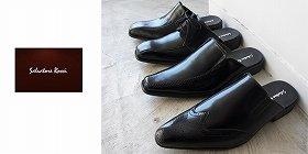 ビジネス靴かと思ったら…