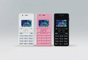 (左から)ホワイト、ピンク、ブラック