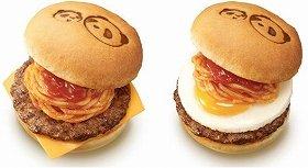 左がチーズ、右がエッグ