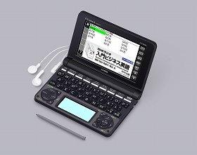「EX-word(エクスワード)」シリーズのビジネスモデル「XD-N8500」