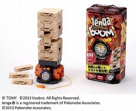 時間制限がある「ジェンガ ブーム(Jenga Boom)」