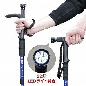 持ち手部分に12灯のLEDライト