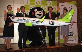 「くまモンGO!」は、羽田-熊本線など全9路線で運航される