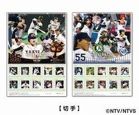 (C)NTV/NTVS
