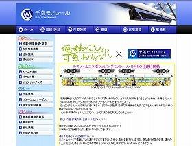 (C)伏見つかさ/アスキー・メディアワークス/OIP2