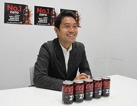 「3つのゼロ」が特徴と語る助川さん
