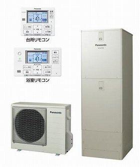 「リズムeシャワープラス」、「エコナビ」「ぬくもりチャージ」の3つの省エネ機能で賢く節約(写真は、「HE‐KU37GQS」)