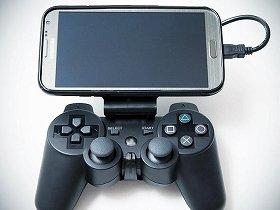 「新しい携帯ゲーム機」の誕生?