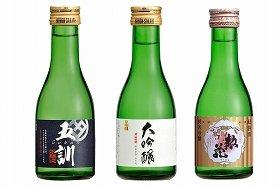 「日本盛 3本の矢セット」