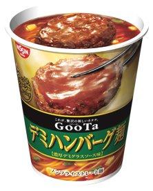 「厚切角煮麺」に続く第2弾
