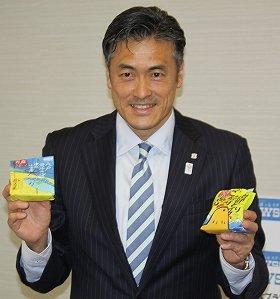 新シリーズに玉塚氏は自信見せる