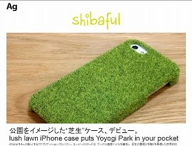 「Shibaful iPhone Case ~Yoyogi Park~」