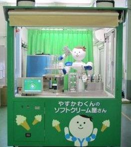 やすかわくんのソフトクリーム屋台