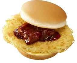 食べ応えのある新感覚バーガー