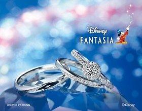 (C)Disney